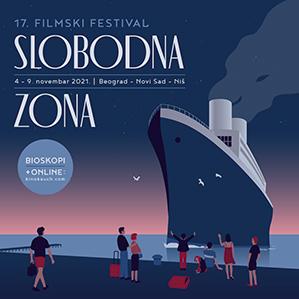 LookerWeekly.com-2021-SZ-Festival-DM-300x300-ONLINE-01.jpg